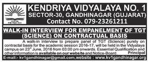 Kendriay Vidyalay