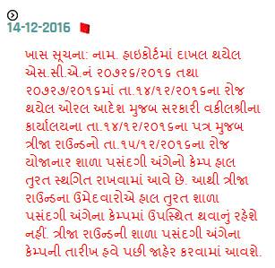 2016-12-14_171844