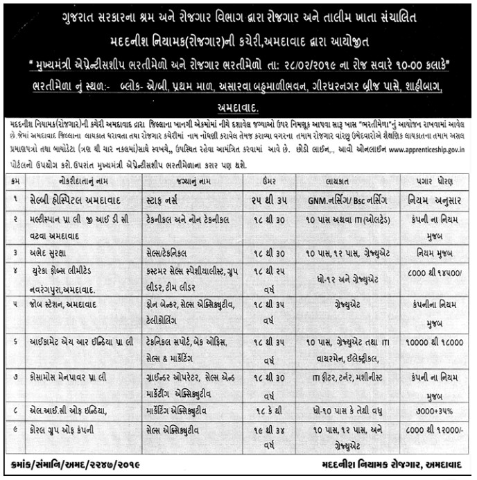 Employment And Training Department Ahmedabad Rozgaar