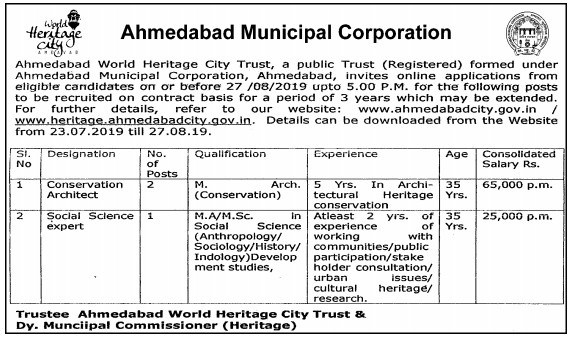 AMC Recruitment for Conservation Architect & Social Science