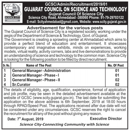 Gujarat Council of Science City (GCSC) General Manager & Sr. Curator Posts – Last Date Extended again