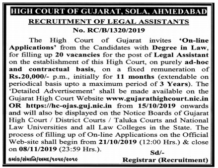 High Court of Gujarat Recruitment for 20 Legal Assistant Posts 2019 (HC OJAS)