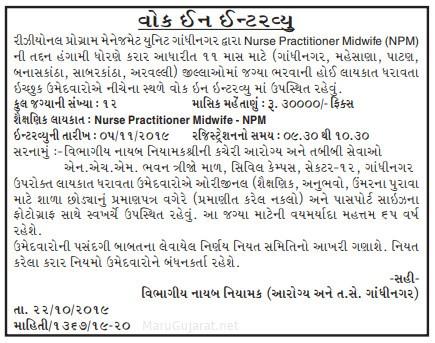 Regional Programme Management Unit Gandhinagar Recruitment for Nurse Practitioner Midwife Posts 2019